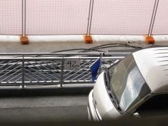 Biển quy định vị trí đỗ xe