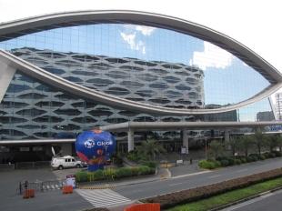 Mall of Asia Arena (MOA Arena)